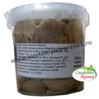 Грузди солёноотварные 0,7 кг