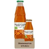 Облепиховый сок прямого отжима 0,2