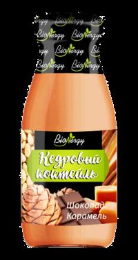 Кедровый коктейль BioNergy с шоколадом и карамелью
